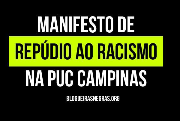 manifestoracismo_puc